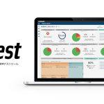 「C++test」オンラインセミナー~MISRA編~開催のご案内
