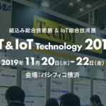 Embedded Technology 2019/組込み総合技術展に出展します。