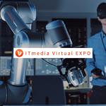 【バーチャル展示会】ITmedia Virtual EXPO2021 春に出展します。